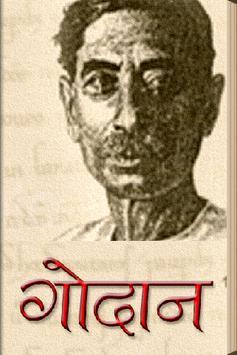 Godaan By Premchand in Hindi poster