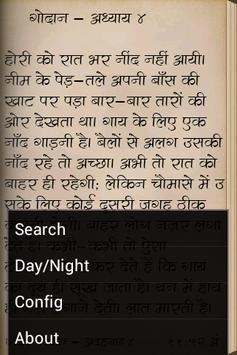 Godaan By Premchand in Hindi apk screenshot