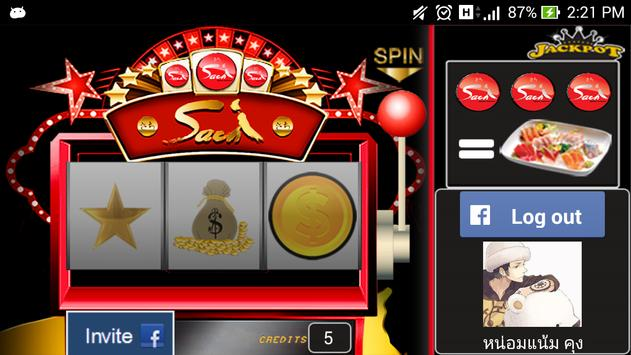 Sachi Slot apk screenshot