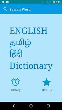 English to Tamil and Hindi poster