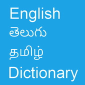 English To Telugu and Tamil icon