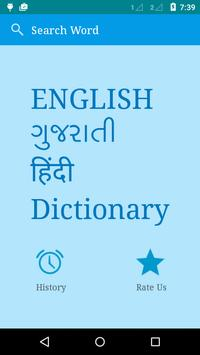 English to Gujarati and Hindi poster