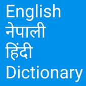 English to Nepali and Hindi icon