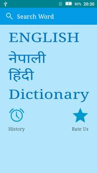 English to Nepali and Hindi poster