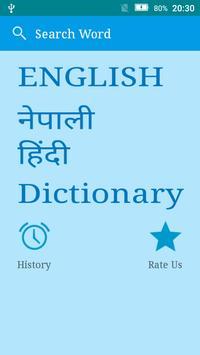 English to Nepali and Hindi apk screenshot