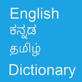 English To Kannada and Tamil icon