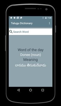 English to Telugu Dictionary poster
