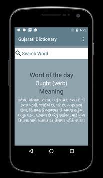 English Gujarati Dictionary poster