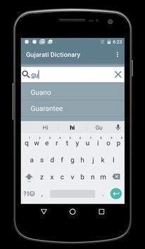 English Gujarati Dictionary apk screenshot