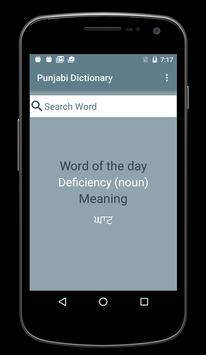 English to Punjabi Dictionary apk screenshot
