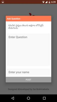 Dharmadarshini apk screenshot