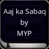 Aaj ka Sabaq by MYP icon