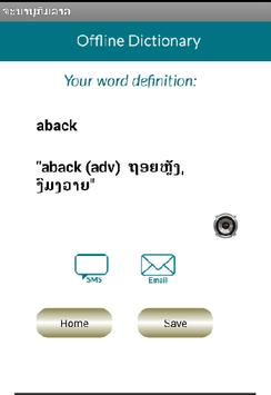 Lao English Dictionary poster