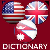 Nepali English Dictionary icon