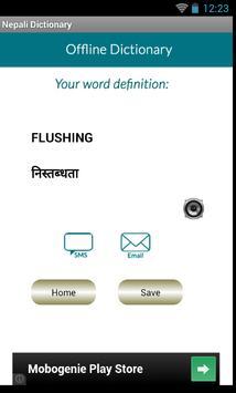Nepali English Dictionary apk screenshot
