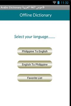 Filipino English Dictionary poster