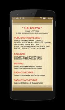 Sadvidya apk screenshot