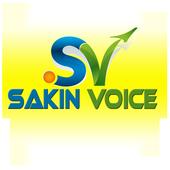 Sakin Voice Dialer icon