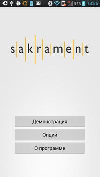 Sakrament Text-to-Speech poster