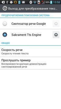 Sakrament Text-to-Speech apk screenshot