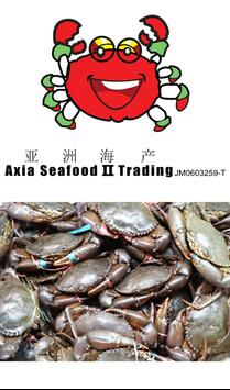 Axia Seafood poster