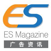 ES Publisher icon