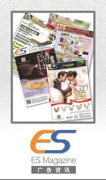 ES Publisher poster
