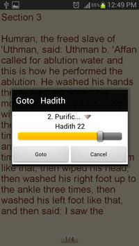 Sahih Muslim Hadith (English) apk screenshot