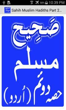 Sahih Muslim Hadith Part2 Urdu poster