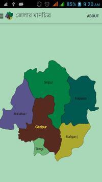 Gazipur poster