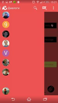 Pure Red EvolveSMS Theme apk screenshot