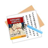 JLPT Practice Test N4 Demo icon