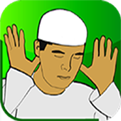 Salatur Rasool SM নামাজ শিক্ষা icon