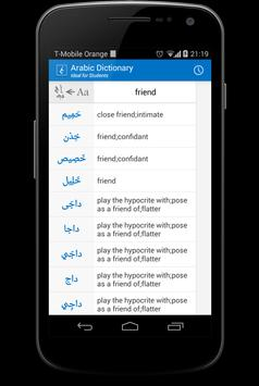 Arabic Dictionary poster
