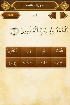 myQuran Lite- Understand Quran apk screenshot