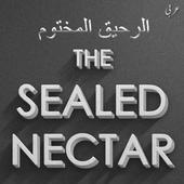 Ar-Raheeq Al-Makhtum (Arabic) icon