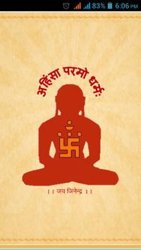 Jain Tirthankara poster