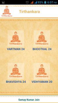 Jain Tirthankara apk screenshot