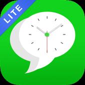 SA SMS Scheduler Lite icon