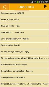 Love Story Books apk screenshot