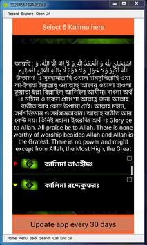 5 Kalima Easy Learning apk screenshot