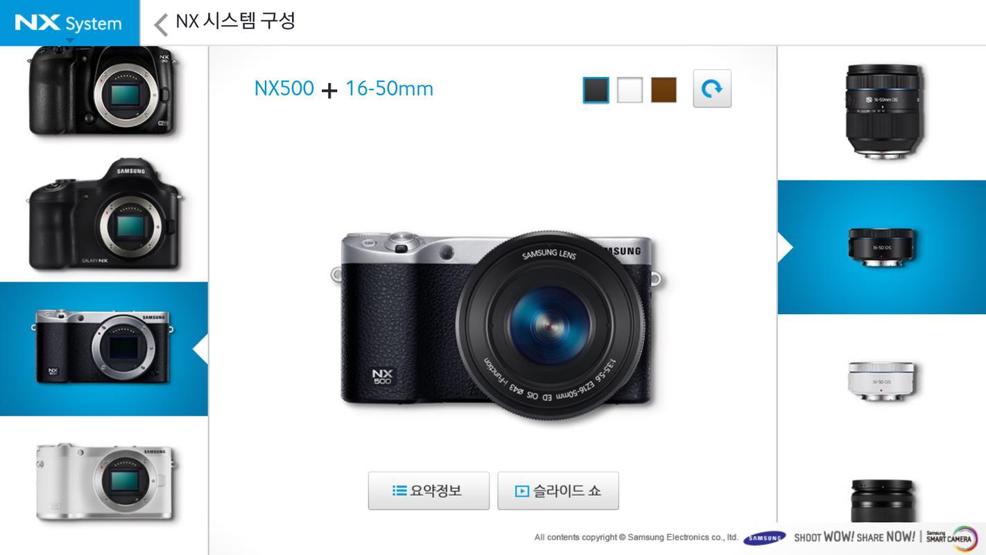 how to use samsung smart camera app