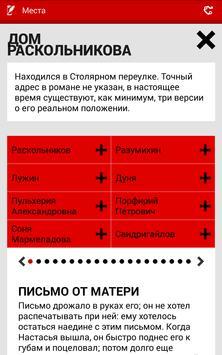 Живые страницы apk screenshot