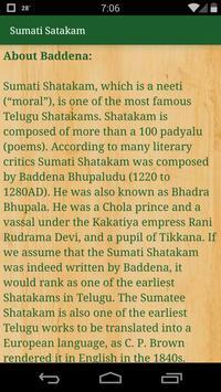 Sumati Satakam apk screenshot