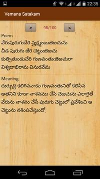 Vemana Satakam-Telugu, English apk screenshot