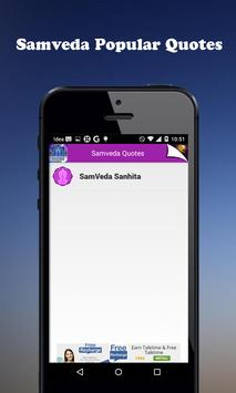 SamVeda apk screenshot