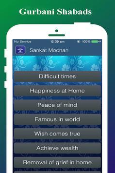 Sankat Mochan apk screenshot