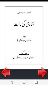 Dulhan ki Pehli Raat in Islam poster