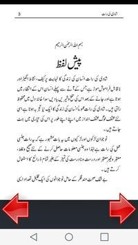 Dulhan ki Pehli Raat in Islam apk screenshot