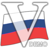 Russian Verbs Pro (Demo) icon